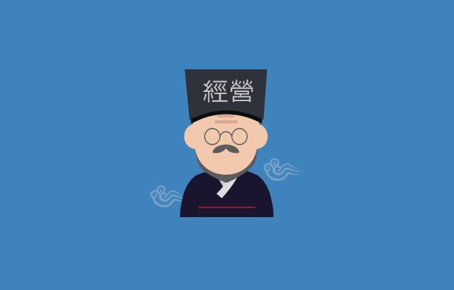 제30회 다산경영상